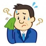 加齢臭の防止対策について!!オススメのシャンプーやサプリなど