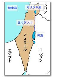 img_israel02