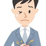 逆流性食道炎とは?症状や原因、予防法など