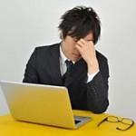パソコンの重い、遅いを解消!原因や対策など 初心者でも簡単にできる方法!!
