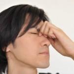 疲れ目に目薬はよくない??症状や対策、ツボについて!!